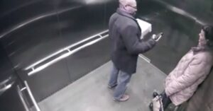 CAUGHT ON CAMERA: Off-Duty Cop Negligently Shoots Himself In The Stomach On Elevator