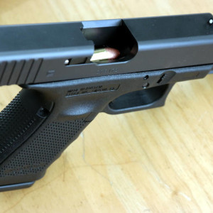 Glock 19 Gen 4 New Concealed Carry Choice