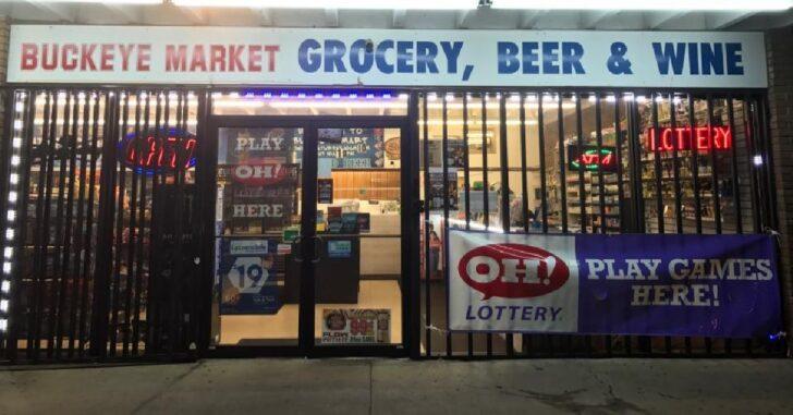 Armed Robber Shot By Store Clerk