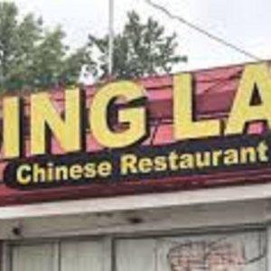 Sing lay