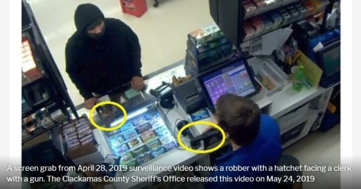 [WATCH] Guy With Hatchet Ends Up Begging Clerk Not To Call Cops In Today's Instant Karma Served